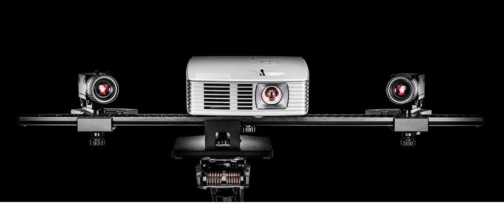 Escaner 3D HP SLS fronta